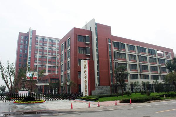 陕师大学校20.jpg