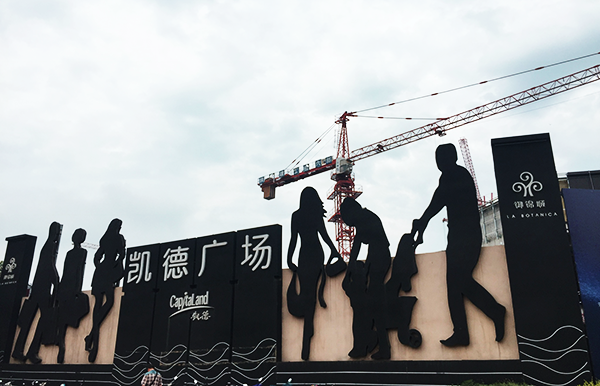 御锦城7-(8).png