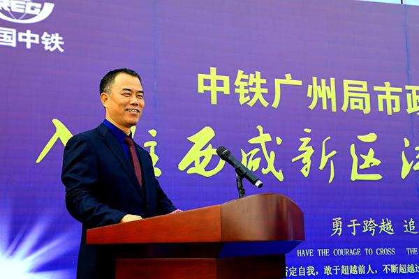 中铁广州局集团市政环保公司总经理王立顺.JPG