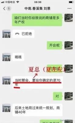 微信图片_20200819093952.jpg