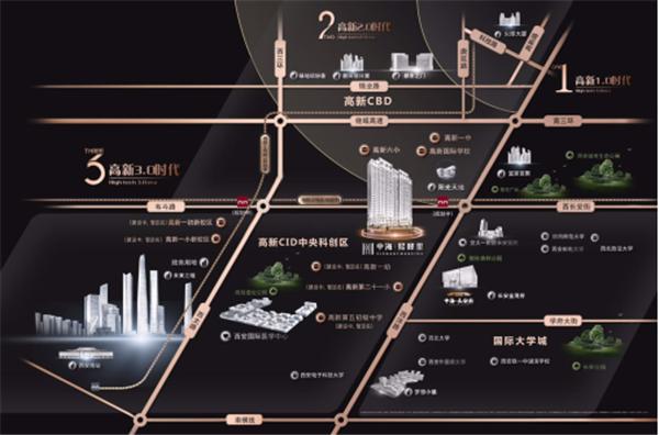 中海·熙峰里.png