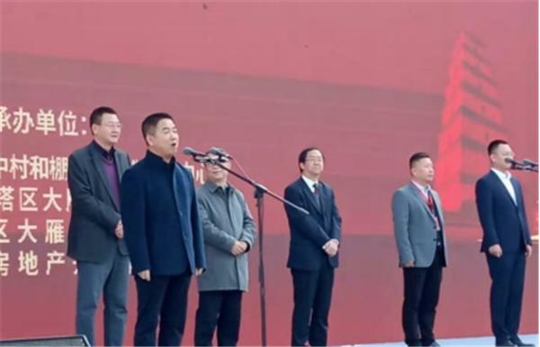 2020.11.19 保利青龙寺项目安置楼启动仪式媒体通稿699.png