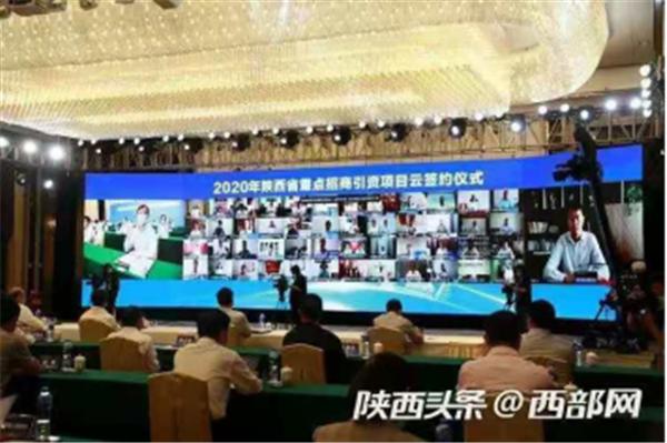 2020.11.19 保利青龙寺项目安置楼启动仪式媒体通稿1006.png