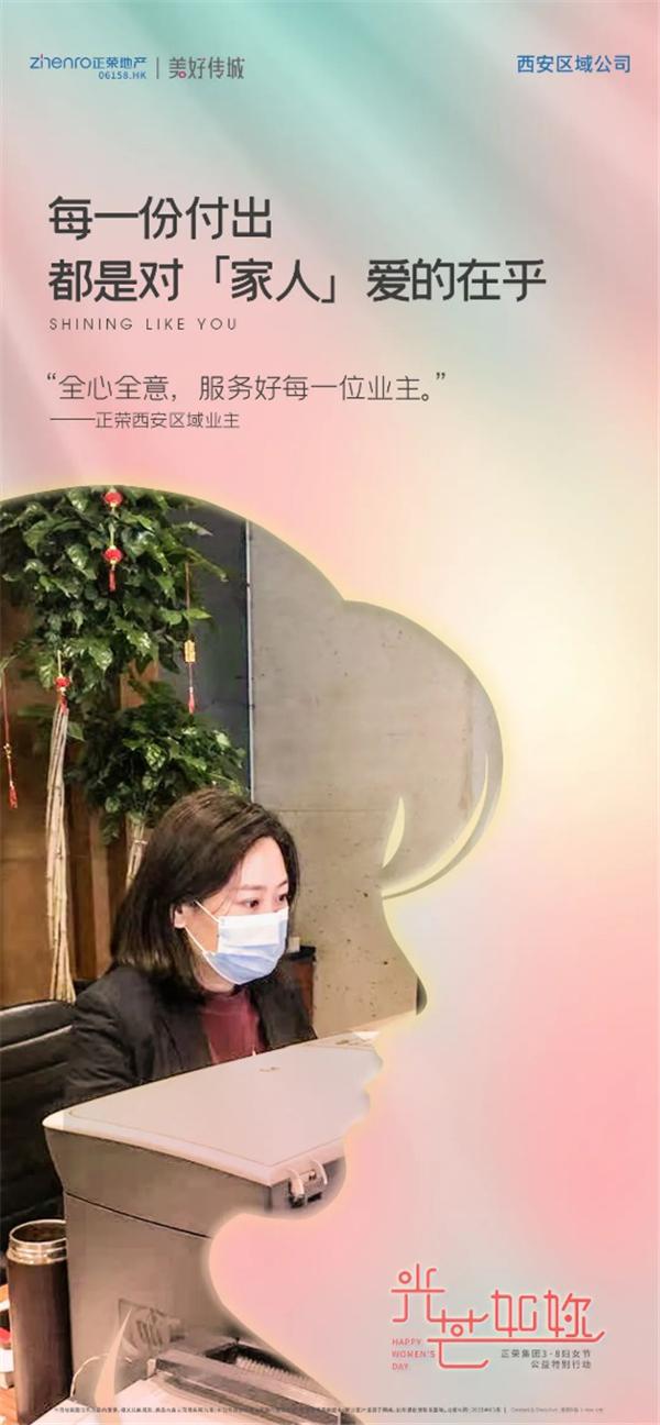 03_副本.png