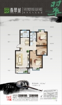 3室2厅1卫 户型图