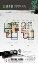 5室2厅2卫 户型图