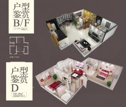 2室2厅2卫 户型图
