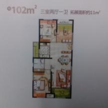 3室2厅2卫 户型图