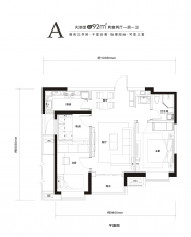 2室2厅1卫 户型图