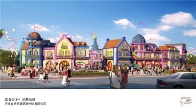 童话大街饮食街