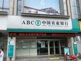 启航时代广场 银行3.jpg