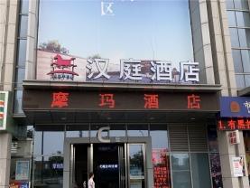 启航时代广场 商业5.jpg