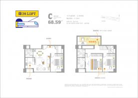 3室2厅3卫 户型图