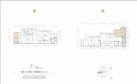 2室1厅2卫 户型图