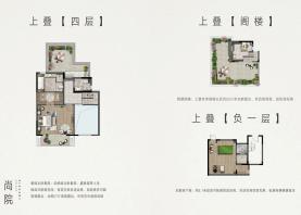 4室1厅2卫 户型图